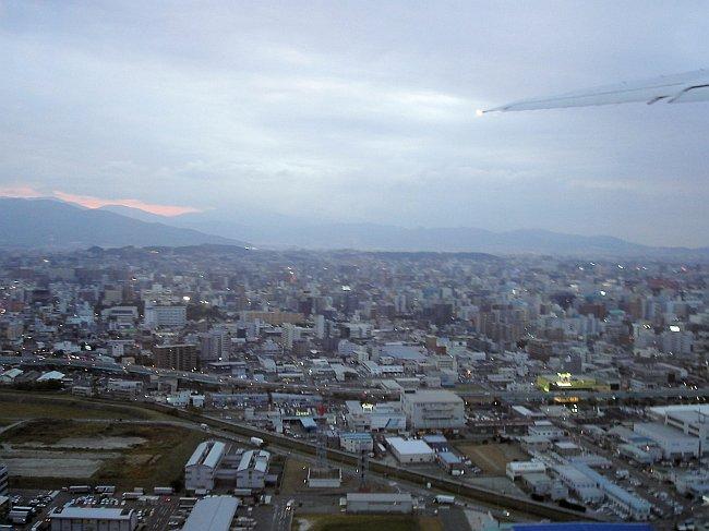 http://www.thevital.net/udo/Japan2007/FUKHND/JL334.climb.jpg