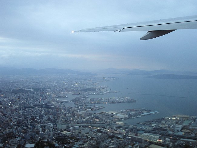 http://www.thevital.net/udo/Japan2007/FUKHND/JL334.climb3.jpg
