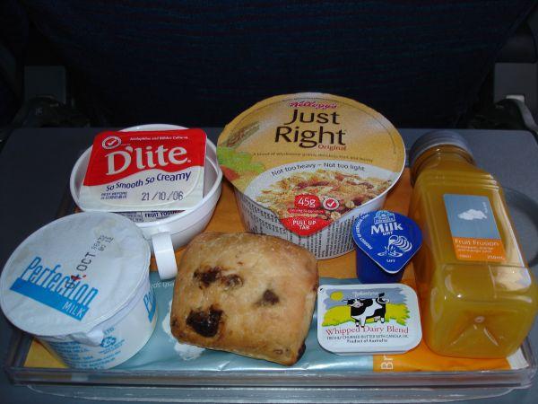 http://www.thevital.net/udo/bne-syd-bne/QF176.breakfast.jpg