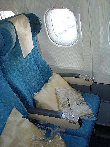 http://www.thevital.net/udo/fra-cmb-bkk-cmb-fra/UL554.seat.jpg